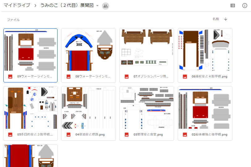 f:id:wakajibi2:20200316175041p:plain