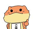 f:id:wakajibi2:20200402170201p:plain