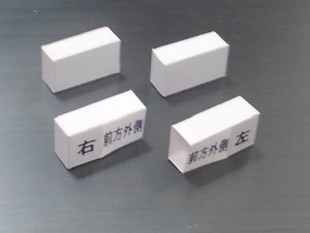 f:id:wakajibi2:20200408091624j:plain