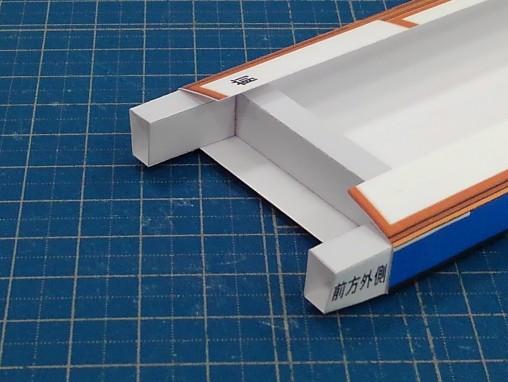 f:id:wakajibi2:20200408091722j:plain