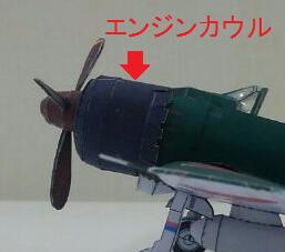 f:id:wakajibi2:20200703113321p:plain