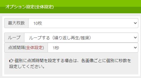 f:id:wakajibi2:20200828120157p:plain