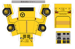 f:id:wakajibi2:20200919091600p:plain