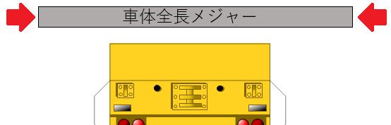 f:id:wakajibi2:20200919095921p:plain