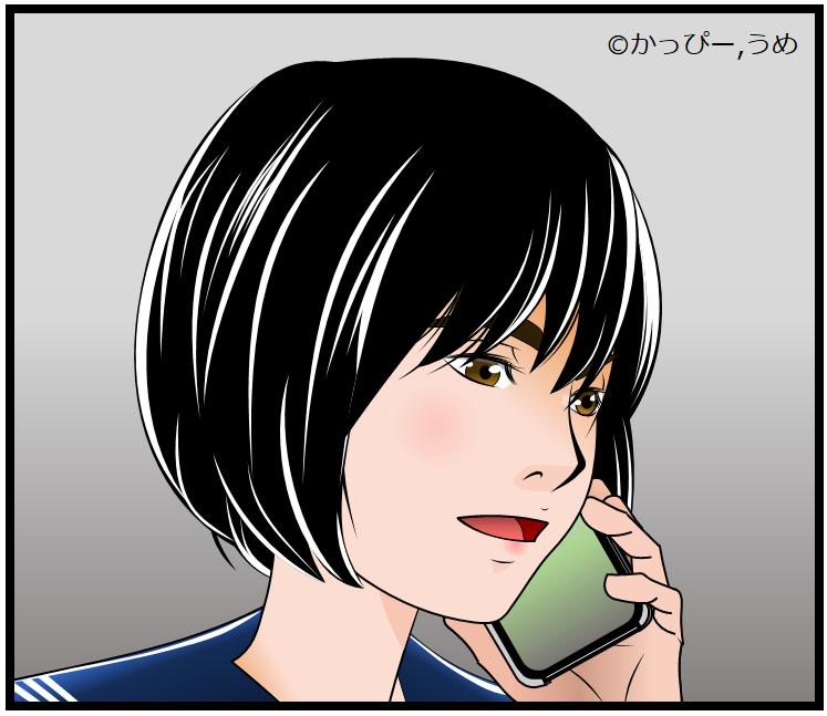 f:id:wakajibi2:20210206182922p:plain