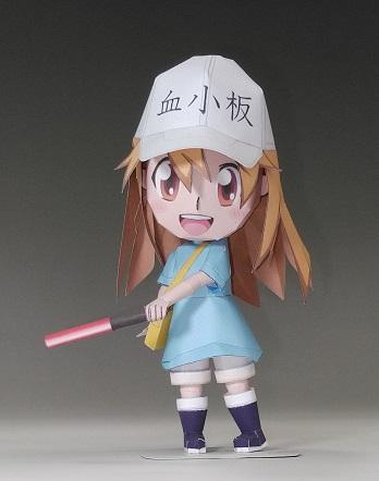 f:id:wakajibi2:20210301162233j:plain