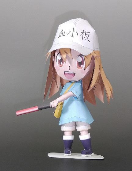 f:id:wakajibi2:20210301165429j:plain