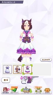 f:id:wakajibi2:20210404170851p:plain