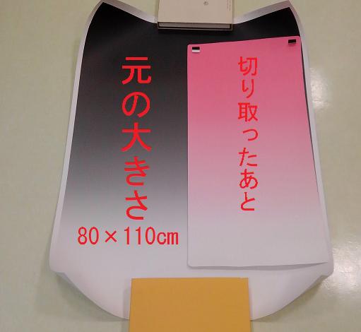 f:id:wakajibi2:20210415162428p:plain
