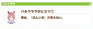 f:id:wakajibi2:20210419185217p:plain