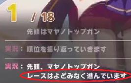 f:id:wakajibi2:20210420181744p:plain