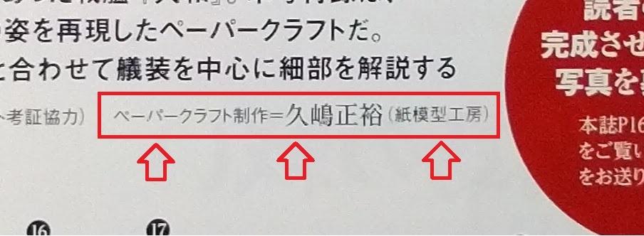 f:id:wakajibi2:20210822184606j:plain