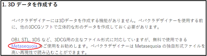 f:id:wakajibi2:20210829152919p:plain