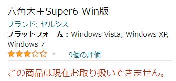 f:id:wakajibi2:20210829153329p:plain