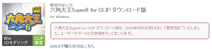f:id:wakajibi2:20210829153438p:plain