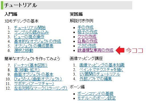 f:id:wakajibi2:20210829154630p:plain