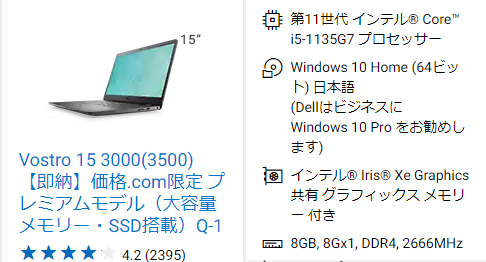 f:id:wakajibi2:20210901103453p:plain