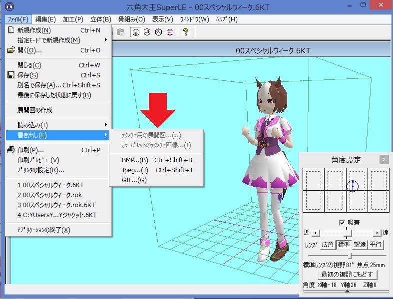 f:id:wakajibi2:20210908170243p:plain