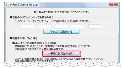 f:id:wakajibi2:20210908173120p:plain
