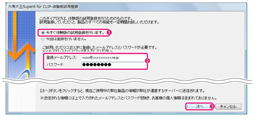 f:id:wakajibi2:20210908173155p:plain