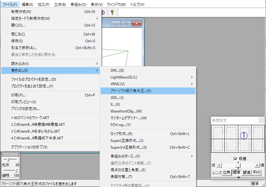 f:id:wakajibi2:20210908173504p:plain
