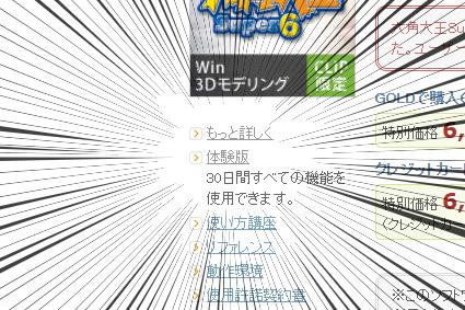 f:id:wakajibi2:20210908175217p:plain