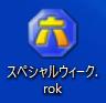 f:id:wakajibi2:20210908184120p:plain