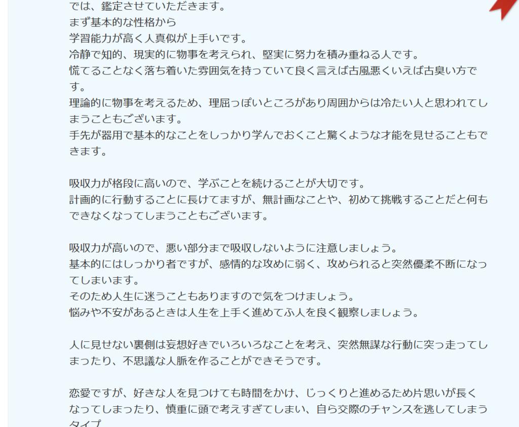 f:id:wakajitsukohei:20180406133423p:plain