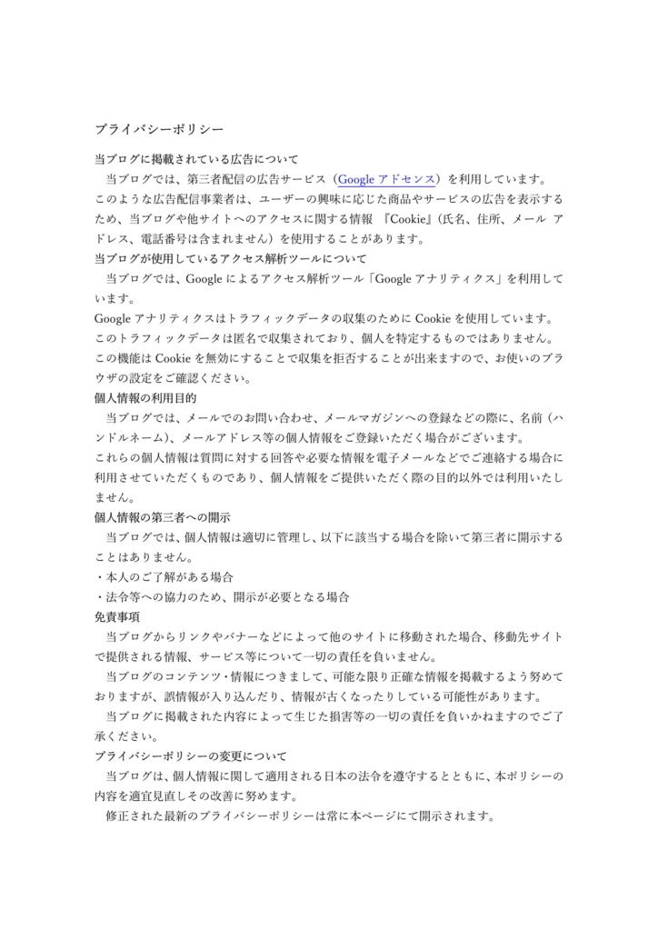 f:id:wakajitsukohei:20180416155019j:plain