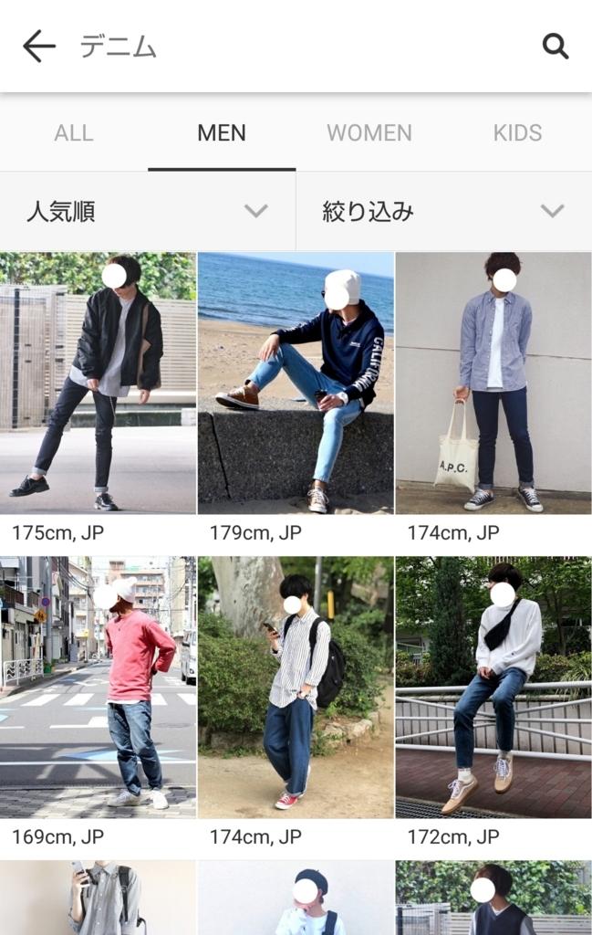 f:id:wakajitsukohei:20180417122618j:plain