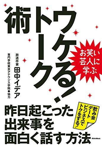 f:id:wakajitsukohei:20180420185805j:plain