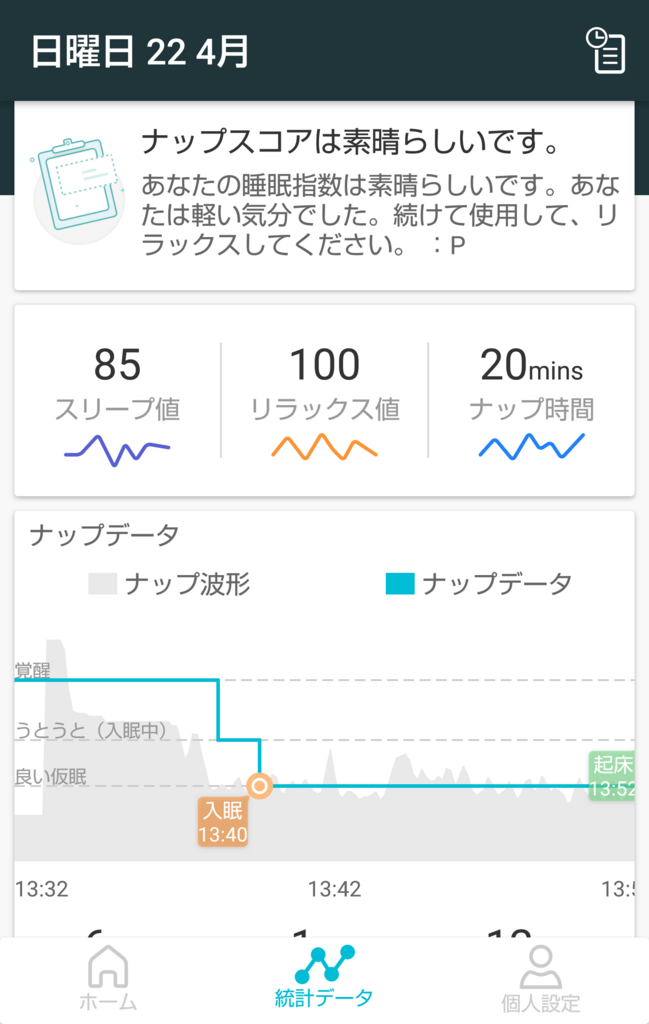 f:id:wakajitsukohei:20180423224957p:plain