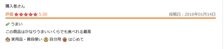 f:id:wakajitsukohei:20180514153116p:plain