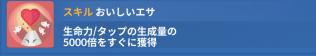 f:id:wakajitsukohei:20180515153257p:plain