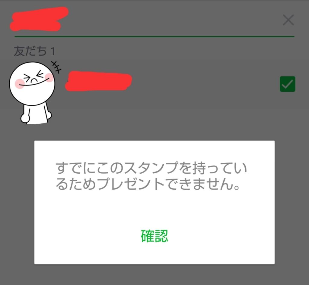 f:id:wakajitsukohei:20180629191535j:plain