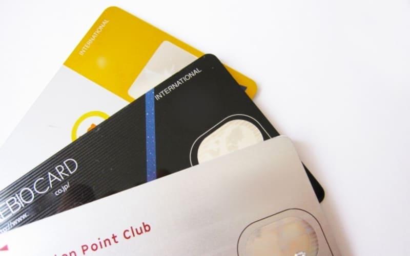 任意整理をして使えなくなったクレジットカードの画像