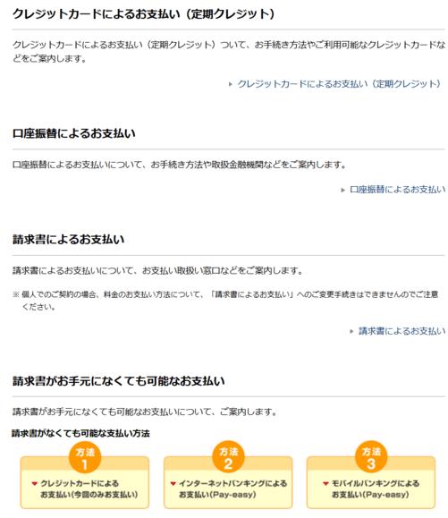 f:id:wakajitsukohei:20181008153239p:plain