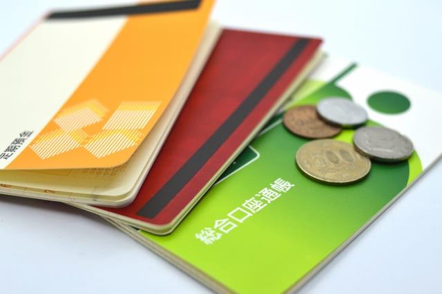 携帯料金を口座振替で支払う際のイメージ画像