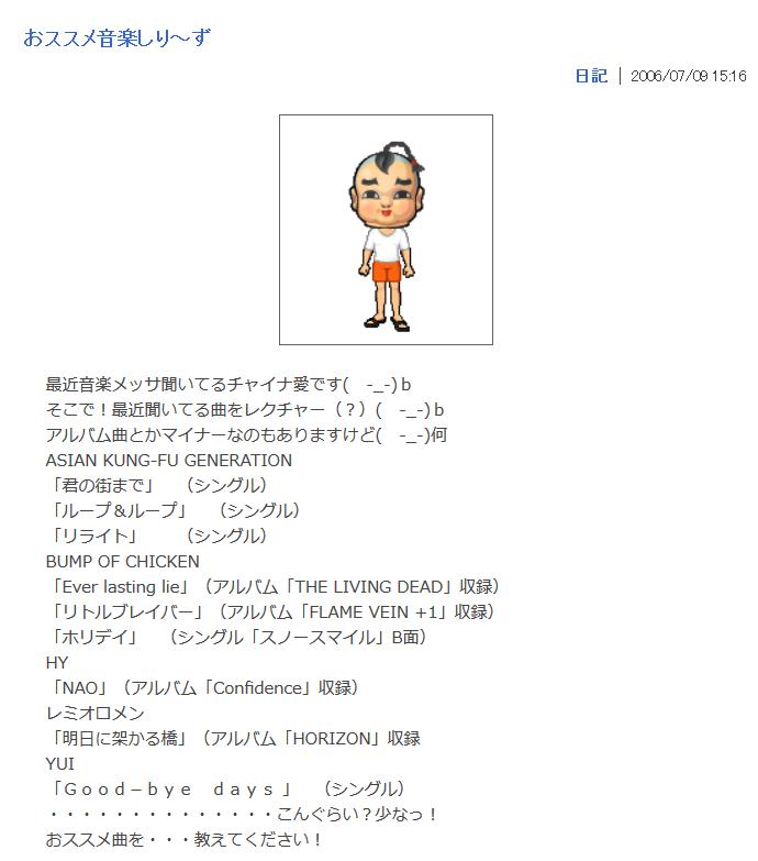 f:id:wakajitsukohei:20181025221258p:plain