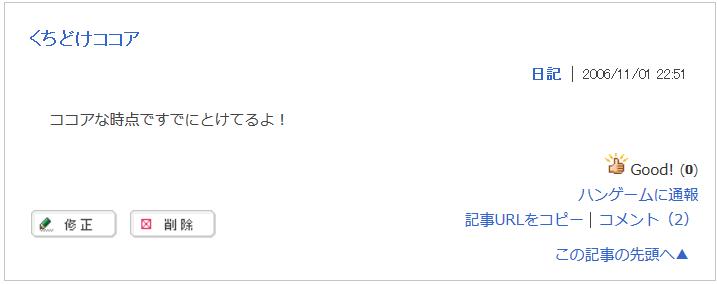 f:id:wakajitsukohei:20181025222723p:plain