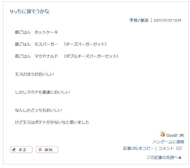 f:id:wakajitsukohei:20181026001700p:plain