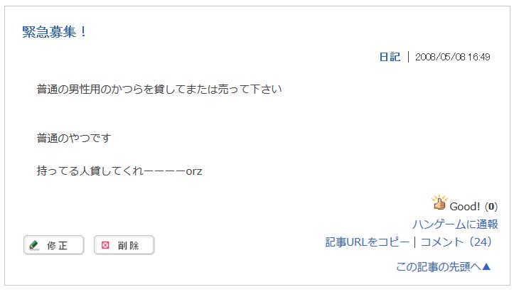 f:id:wakajitsukohei:20181029152255p:plain