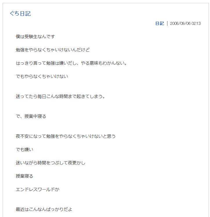 f:id:wakajitsukohei:20181029152612p:plain