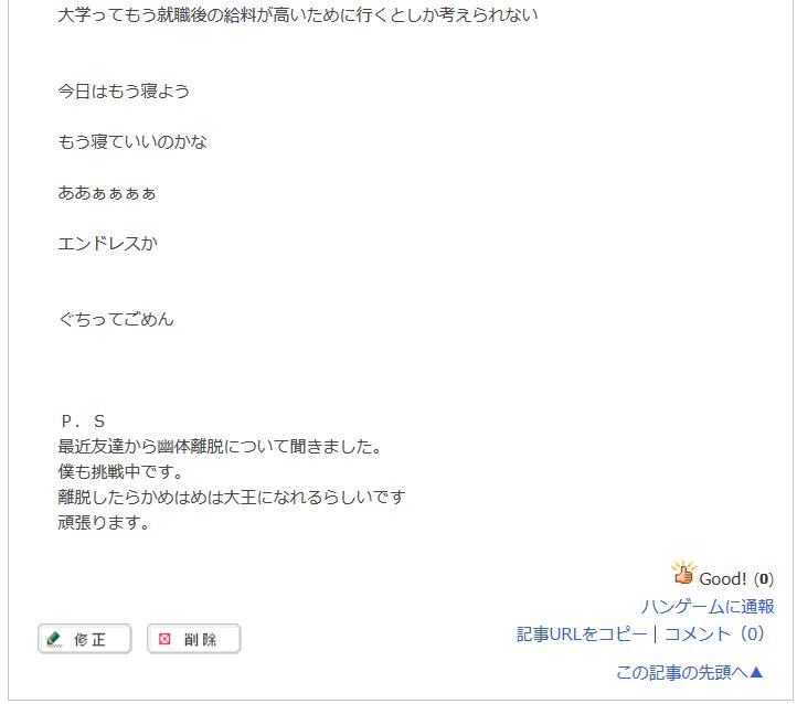 f:id:wakajitsukohei:20181029152643p:plain