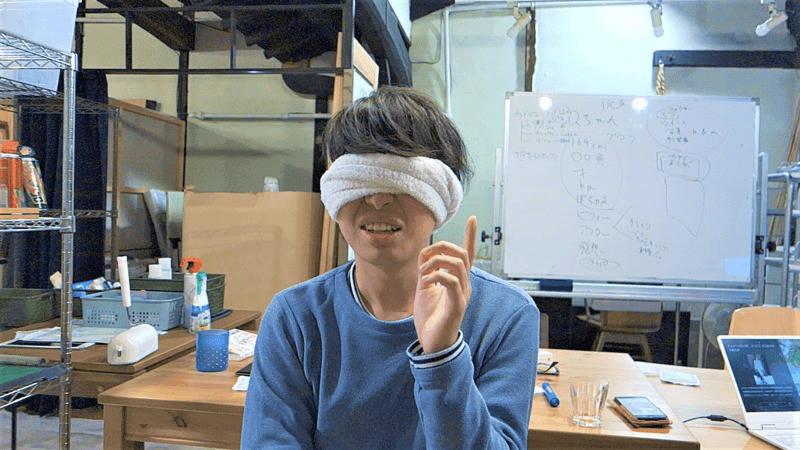 f:id:wakajitsukohei:20181112212515j:plain