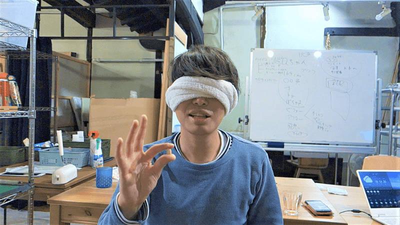 f:id:wakajitsukohei:20181112212636j:plain