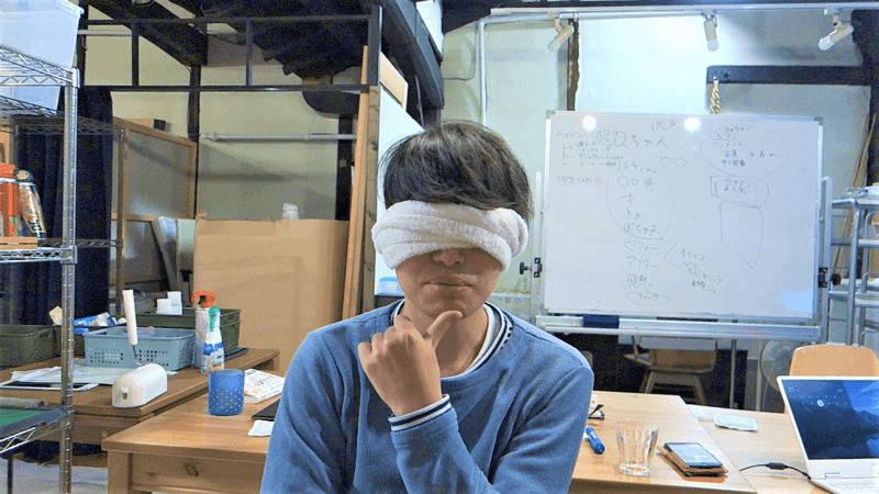 f:id:wakajitsukohei:20181112213423j:plain