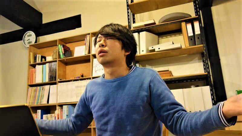 f:id:wakajitsukohei:20181118200331j:plain