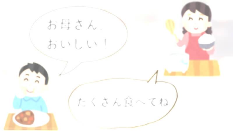 f:id:wakajitsukohei:20181118201235j:plain