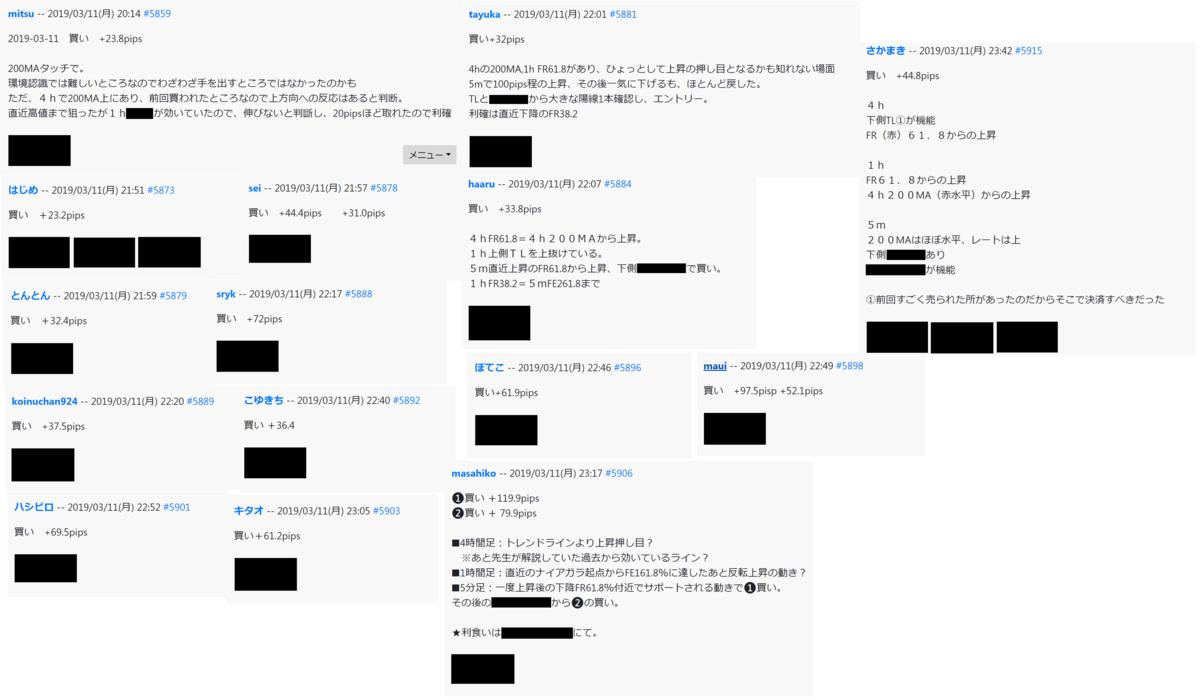 f:id:wakakiyo1188:20190420115447p:plain